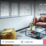 Airbnb rival Xiaozhu raises $120 million