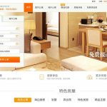 New acquisitions by Tujia, Airbnb's China rival, hint at its larger ambitions