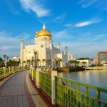 Rimbun Suites and Residences now lanched in Brunei capital